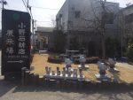 小野石材店さん 行ってきました(*☌ᴗ☌)。*゚♡