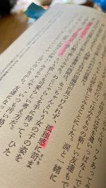 作業報告 (孤独とは)